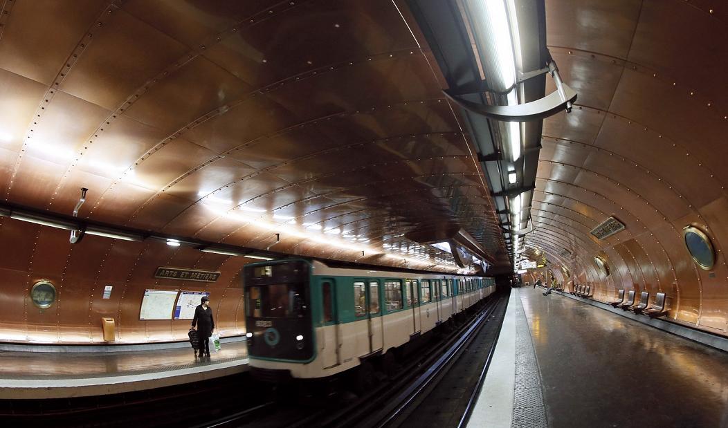 Παρίσι Μετρό 1