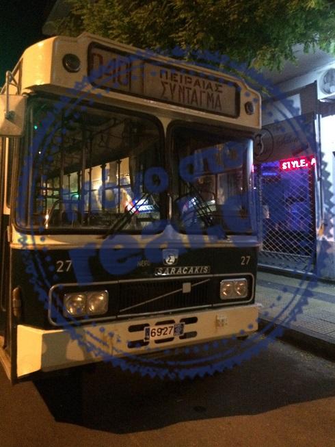 Πράσινο λεωφορείο 1