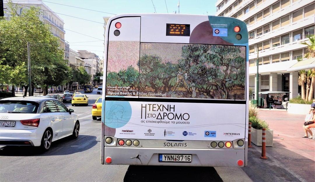 Λεωφορεία τέχνη 2